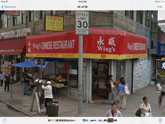 Great Wall Kitchen Bronx Ny