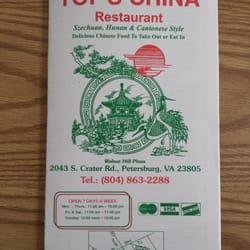 Top Rated Restaurants In Petersburg Va