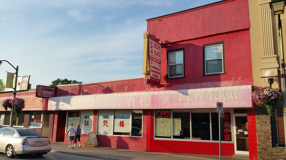 New York Chinese Restaurant Niagara Falls