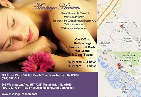 Massage Heaven: 857 Mill Creek Rd, Manahawkin, NJ