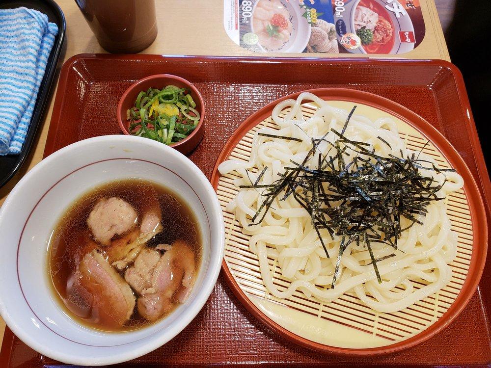 Nakau Shichijō Shinmachi