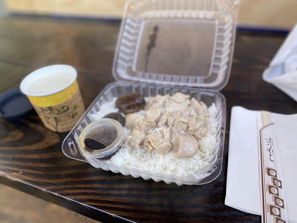 Ming Tai Wun-Tun Noodle