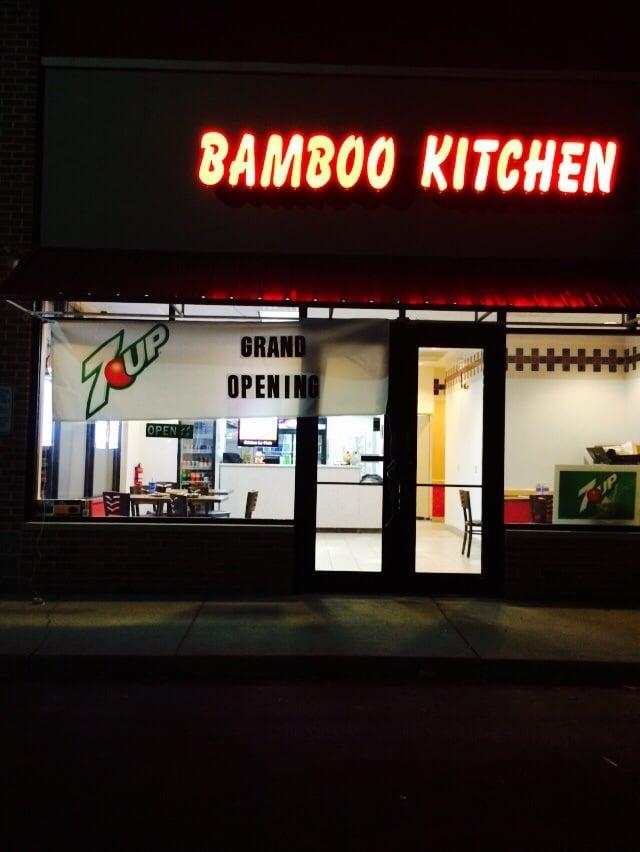 Bamboo Kitchen: 310 W Main St, Watertown, WI