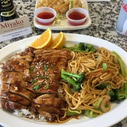 Miyako chinese cuisine 26 photos japanese restaurants for Aloha asian cuisine