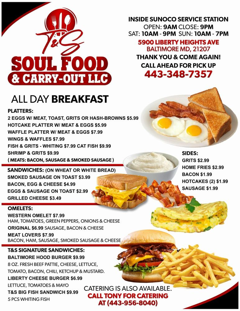 T&S Soul Food Carryout: 5900 Liberty Heights Ave, Baltimore, MD