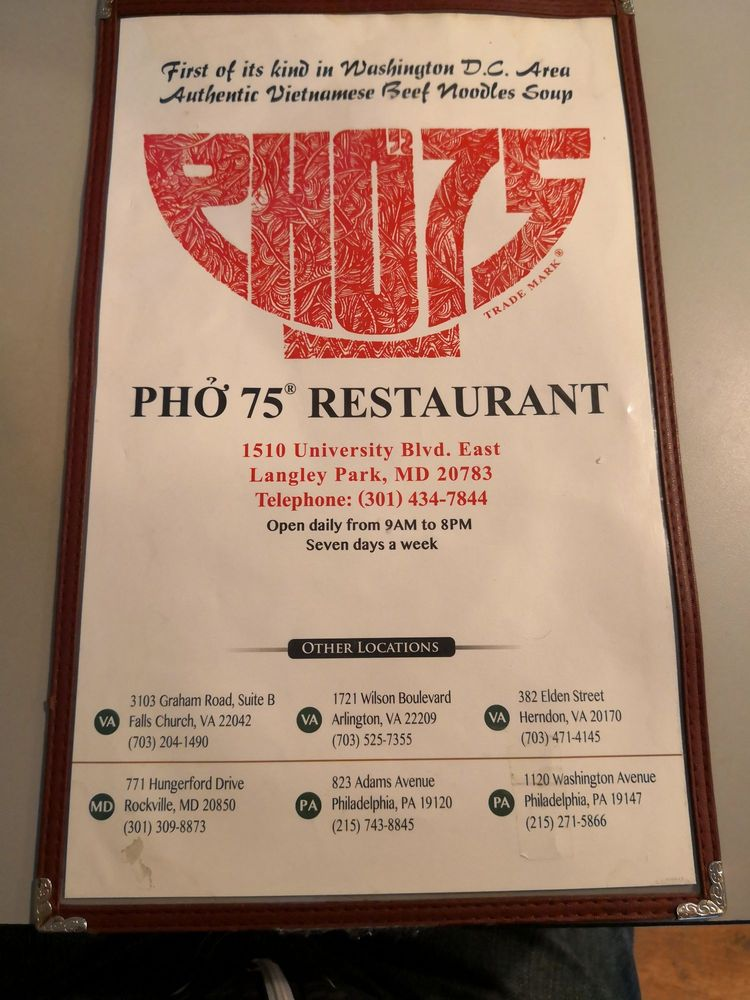 Pho 75 - 1510 University Blvd E, Hyattsville, MD - 2019 All