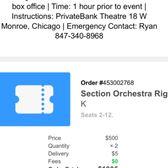 TickPick - 20 Photos & 104 Reviews - Ticket Sales - 225 W 34th St