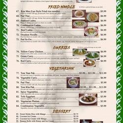 Vientiane Restaurant Sacramento Menu