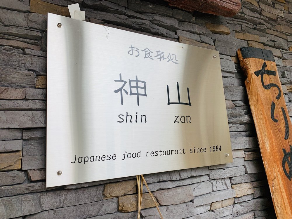 Shinzan