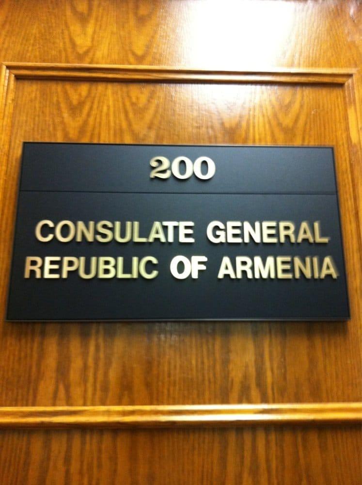 Consulate General Of Armenia: 346 Central Ave, Glendale, CA