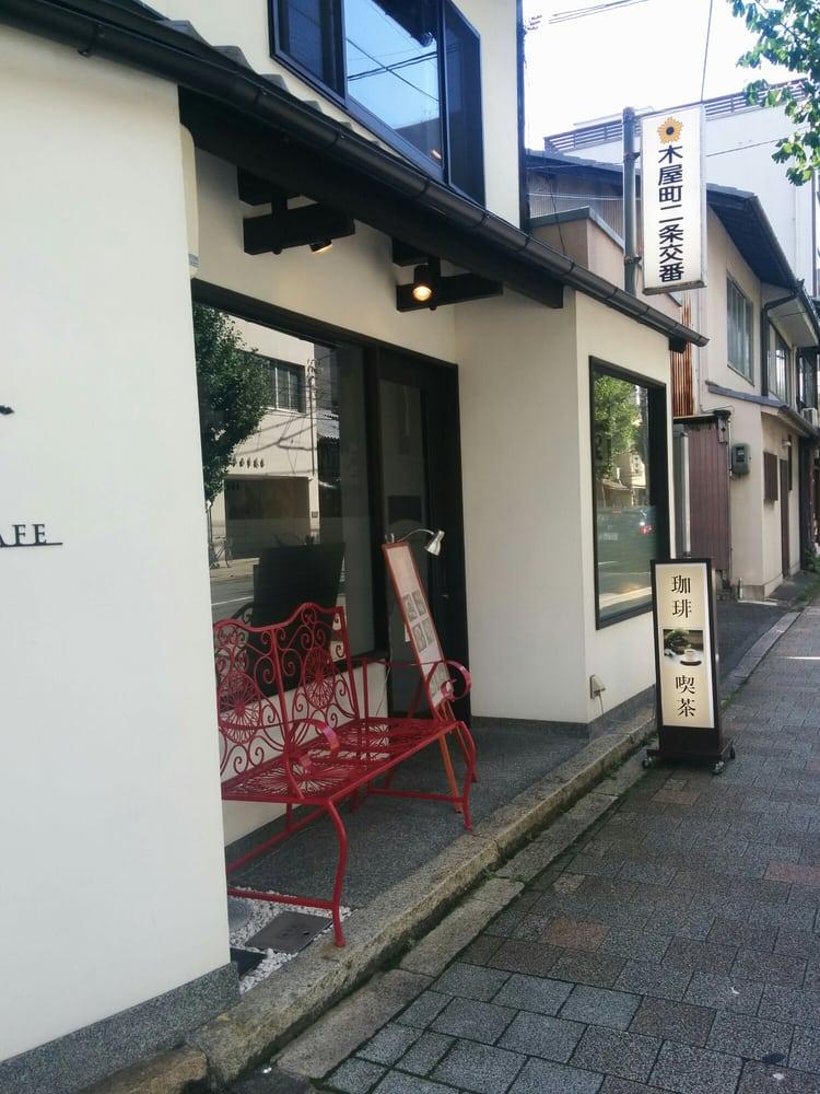 Teinoji Cafe