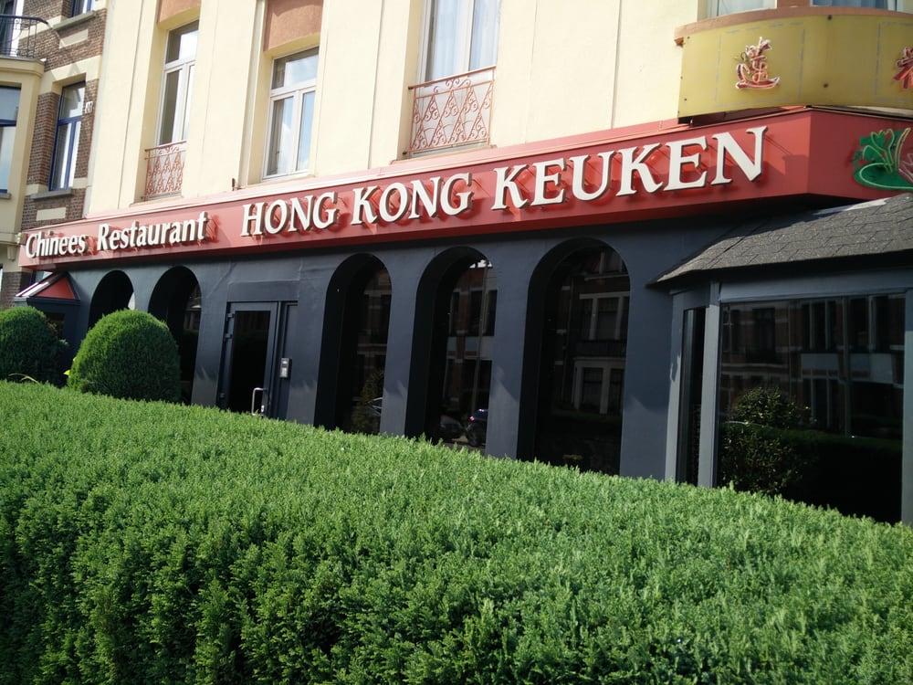 Hong Kong Keuken : Hong kong keuken chinese cruyslei borgerhout antwerpen