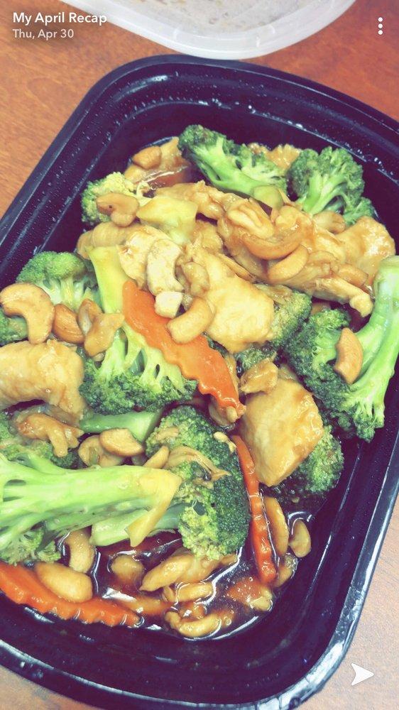 China One Chinese Restaurant: 305 Madison Ave, Fort Atkinson, WI