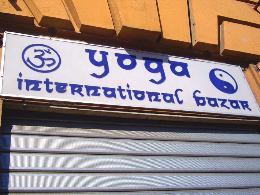 Yoga International Bazar