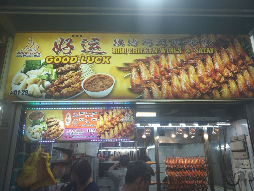 Good Luck BBQ Chicken Wings and Satay Singapore