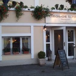 Griechische taverna 13 fotos 17 beitr ge griechisch for Dekoration tauschen