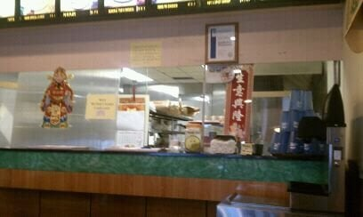 Vienna Yang Chinese Cuisine: 210 N Sangamon Ave, Gibson City, IL