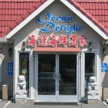 Dumpling Restaurant San Jose