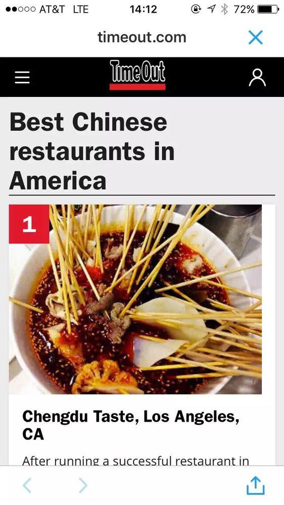 Chengdu Taste | 滋味成都