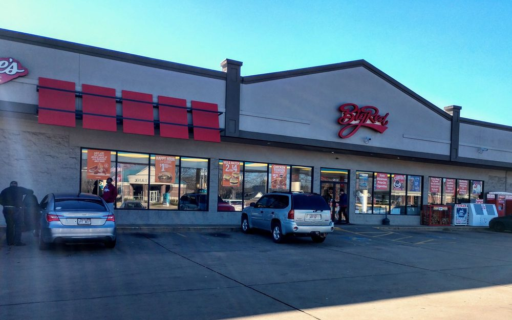 Big Red Stores: 21 US Highway 64, Beebe, AR