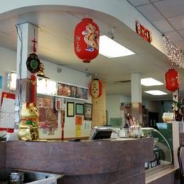 Chinese Restaurant Nearby Lansing
