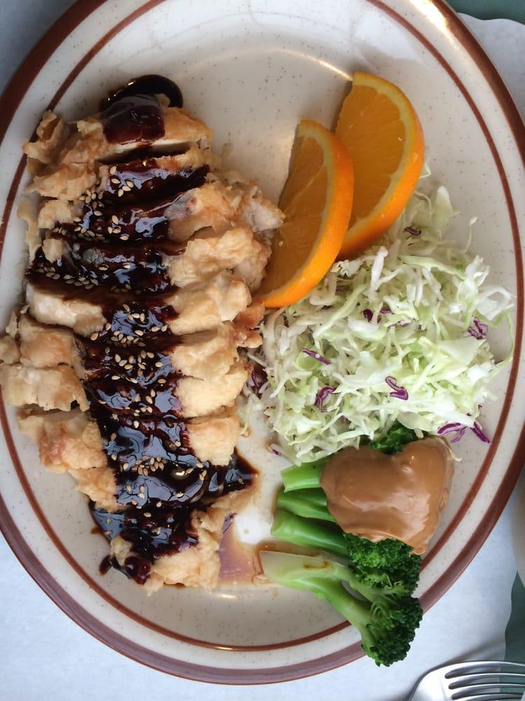 Nagame Japanese Restaurant