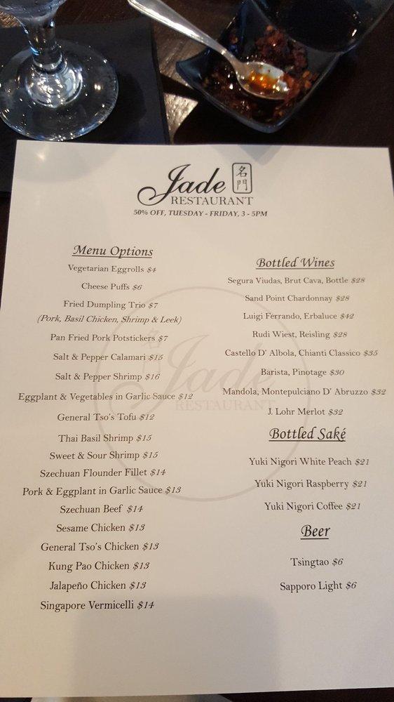 Jade Restaurant Austin Menu
