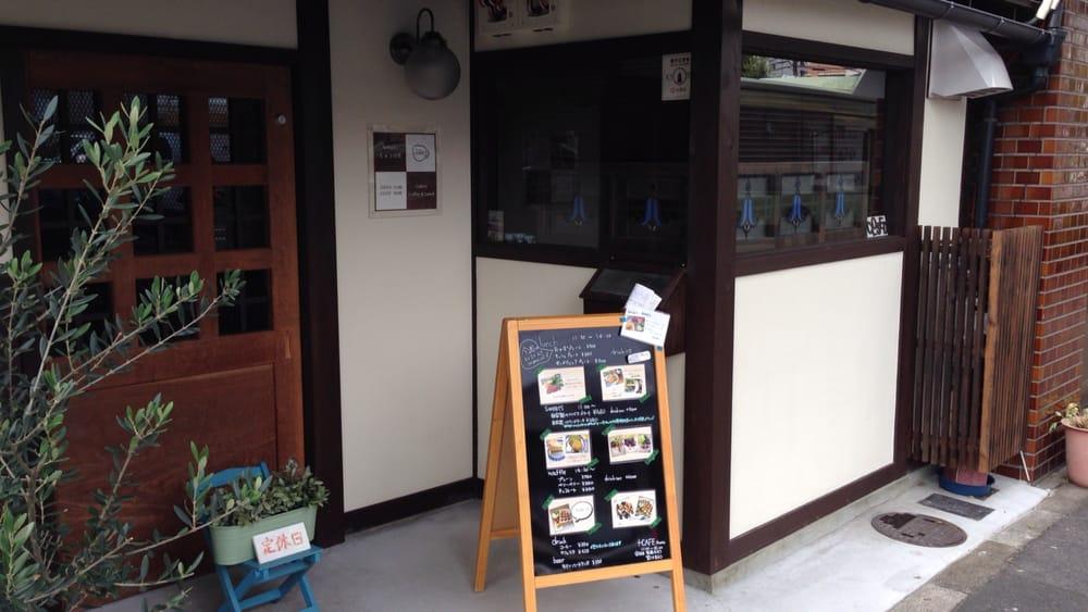 Antīkusu Shuubidou Kafe