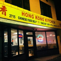 Restaurant Kitchen Order Display hong kong kitchen - order food online - 13 reviews - chinese