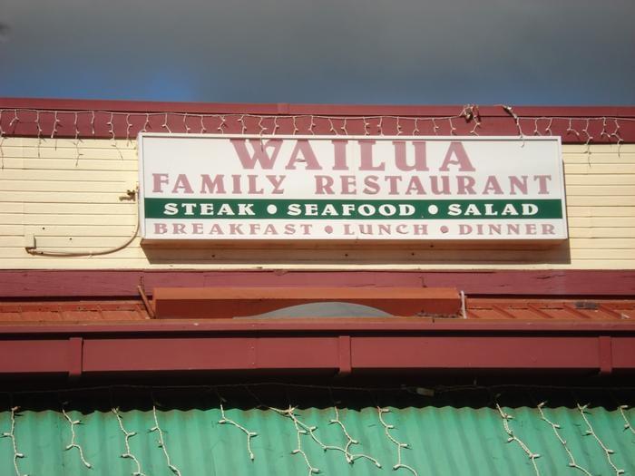 Wailua Family Restaurant Closed Breakfast Brunch 4