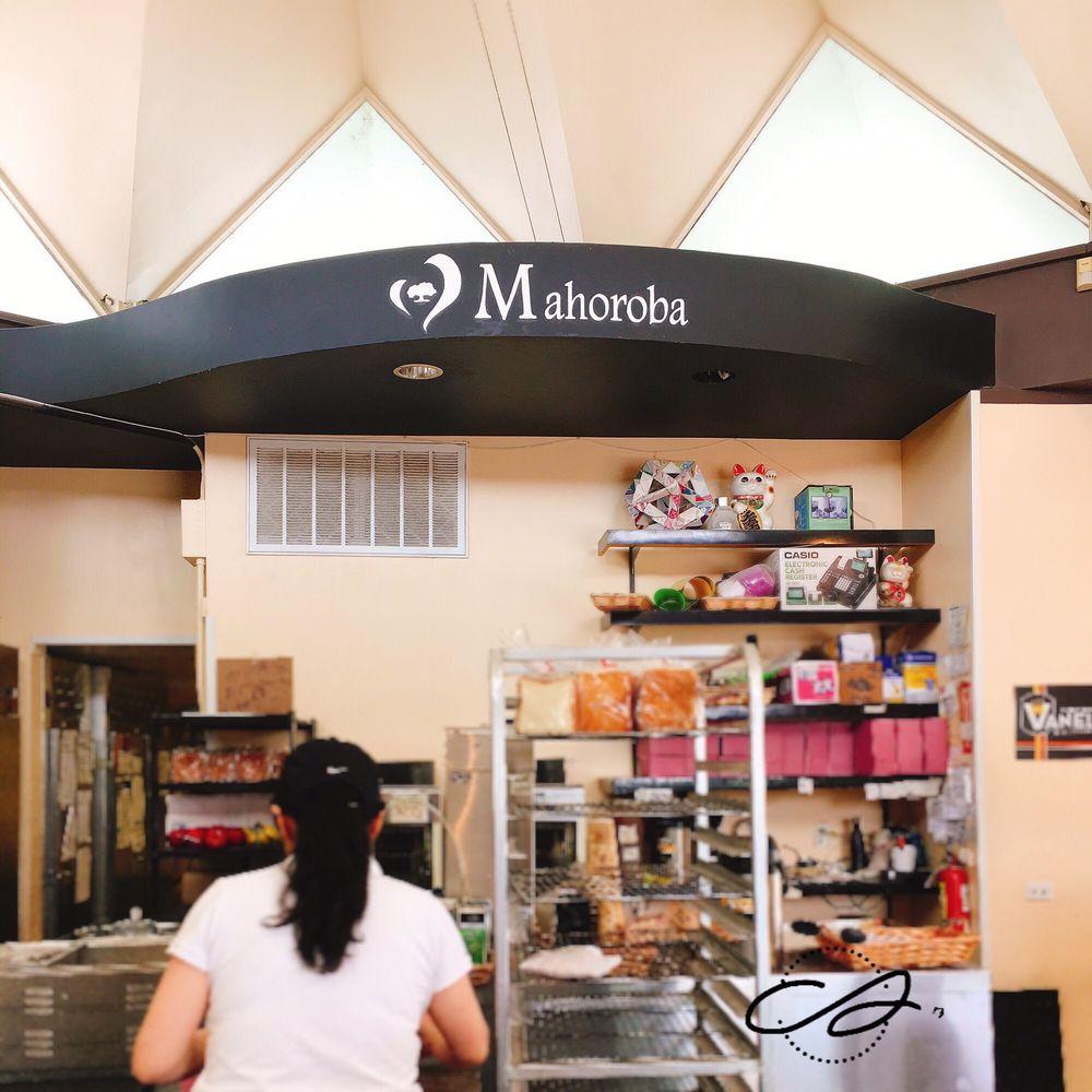 Mahoroba Japanese Bakery: 4900 Freeport Blvd, Sacramento, CA