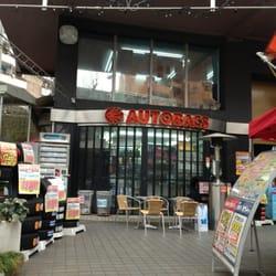 plus tard factory info pour AUTOBACS - Accessoires auto & pièces auto - 中目黒1丁目3-12 ...