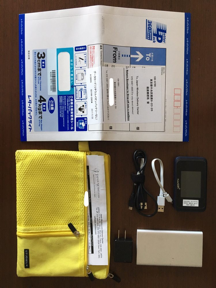 Japan-Wireless com - 65 Reviews - Internet Service Providers