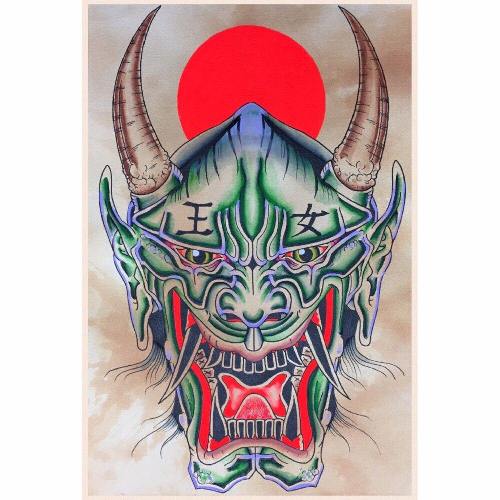 Scholar Tattoo: 3340 22nd St, San Francisco, CA