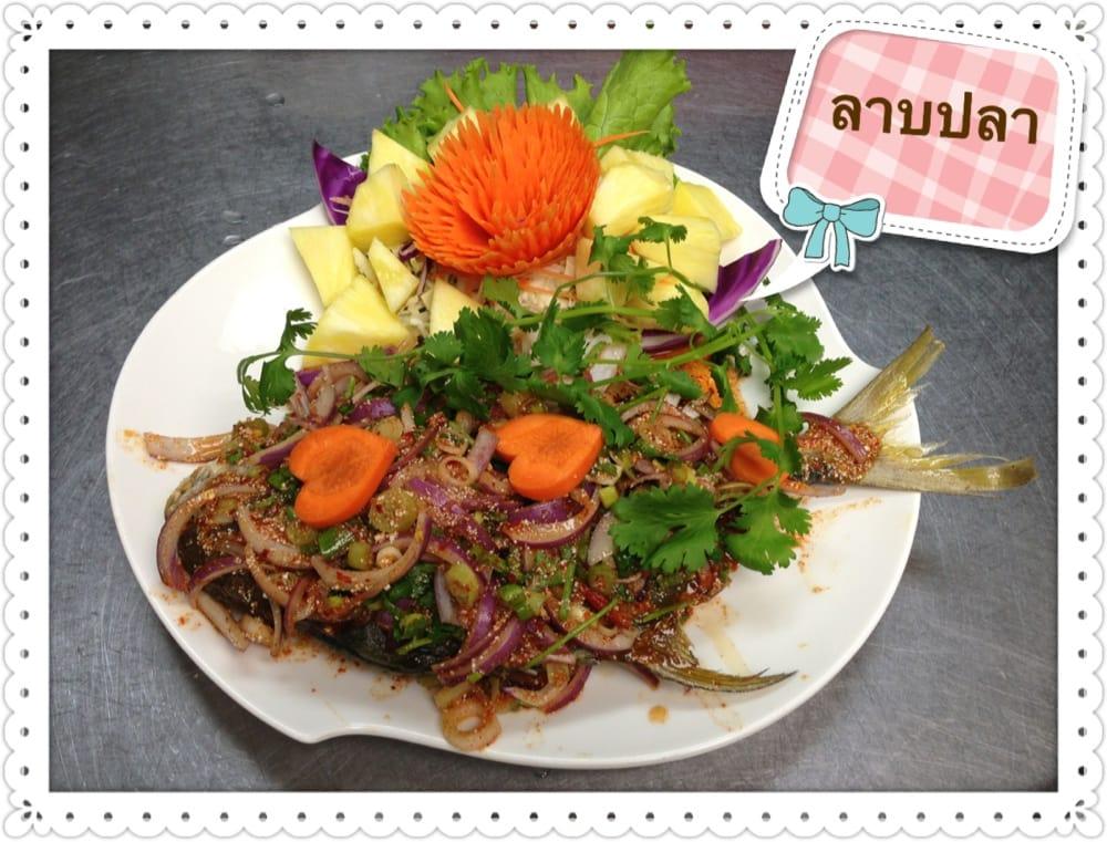Njoy thai restaurant 153 fotos y 135 rese as cocina for Ar roi thai cuisine