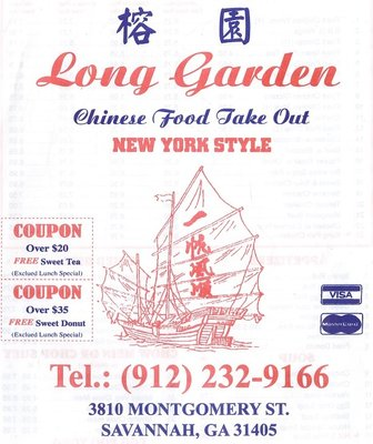 Long Garden Chinese Montgomery St Savannah GA MapQuest - Savannah ga mapquest
