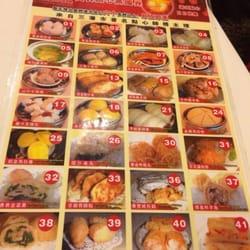 Golden Dim Sum Restaurant 742 Photos 350 Reviews Dim