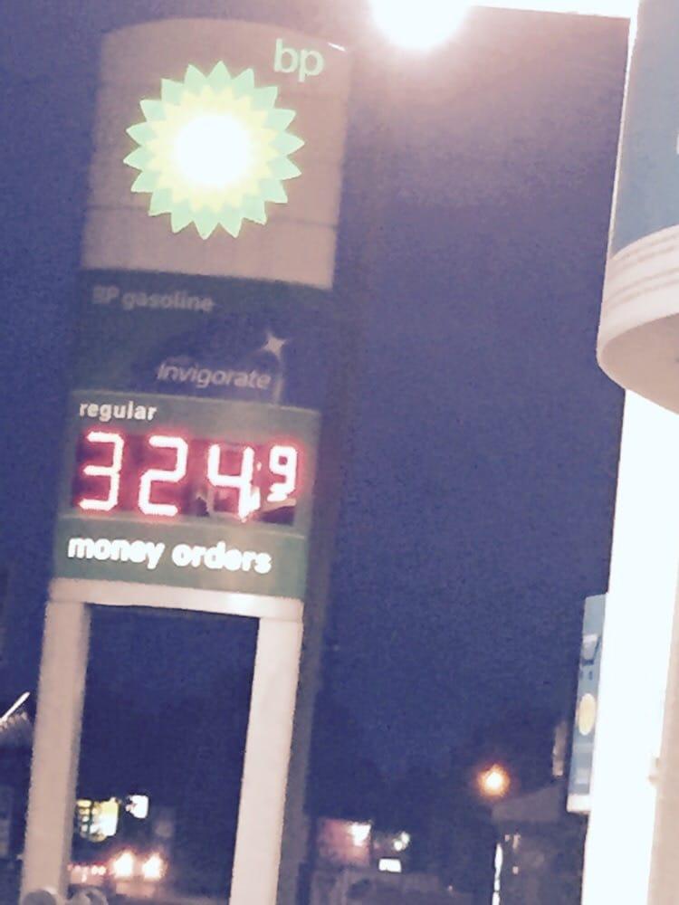 BP: 5800 Castle Hayne Rd, Castle Hayne, NC