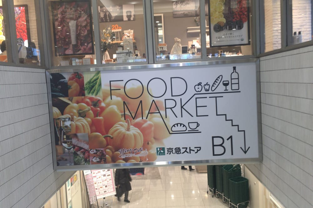 Keikyu Shopping Plaza Wing TAKANAWA East