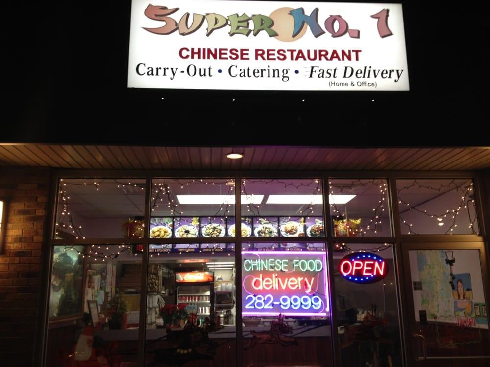 Chinese Restaurant Near South Milwaukee