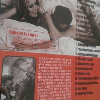 Korean soft porn