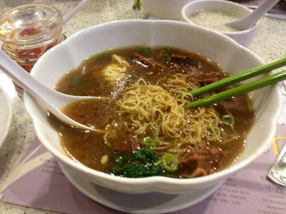 Brisket N Wonton Noodle Soup Yelp