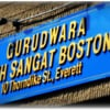 Gurudwara Sikh Sangat Boston