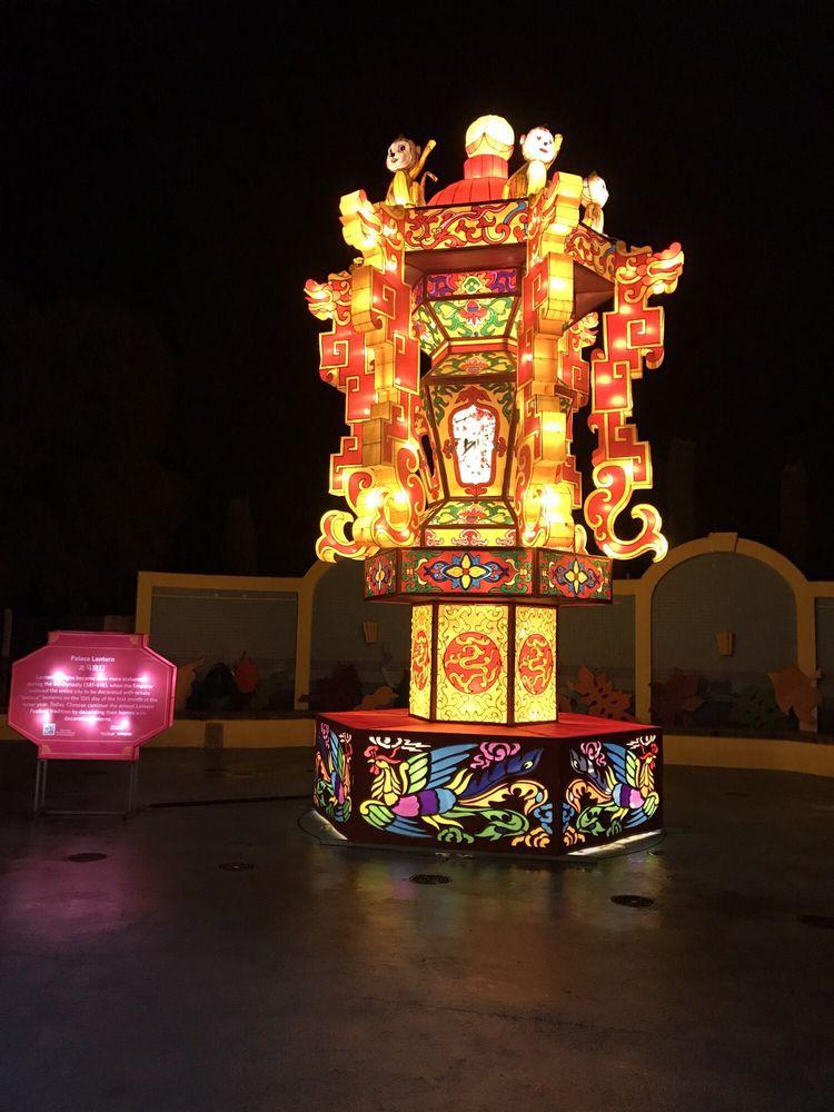 Palace Lantern Lumination Yelp