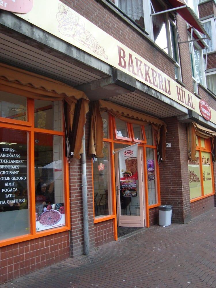 bakkerij hilal bakkers dapperstraat 151 dapperbuurt