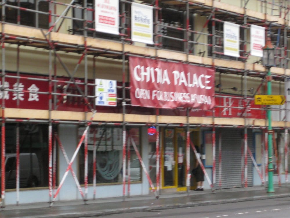 China Palace Buffet Chinese 27 35 Berry St Liverpool