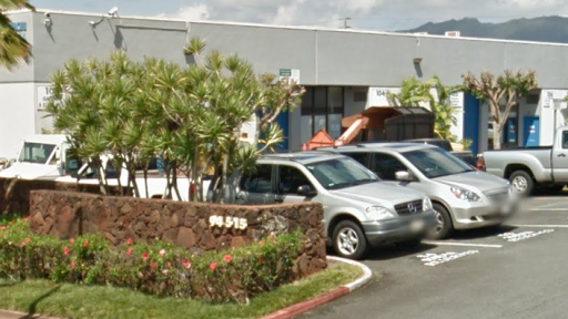 U-Haul Neighborhood Dealer: 94-515 Ukee St Ste 208, Waipahu, HI