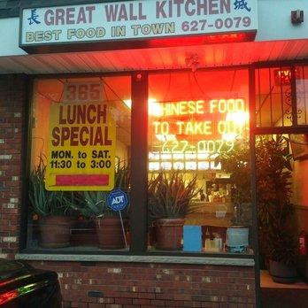 Great Wall Chinese Food Blackwood Nj