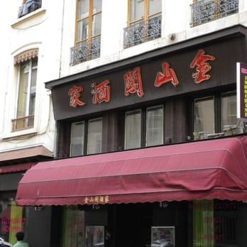 indochine 15 photos 51 avis chinois 13 rue passet la guilloti re lyon france. Black Bedroom Furniture Sets. Home Design Ideas