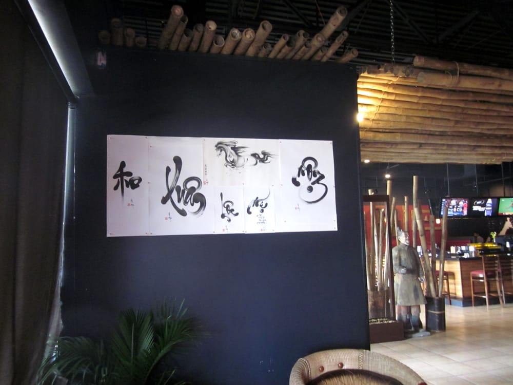 Inchin S Bamboo Garden 66 Photos 51 Reviews Indian Restaurants 1817 W Golf Rd